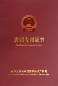 china-2014-1g