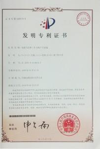 china-2014-2g