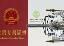 keppe-motor-patente-china-agosto-2014