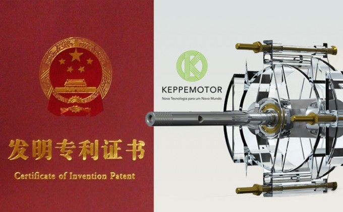 keppe-motor-patente-china-agosto-2014