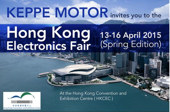 Keppe Motor Will Be At The Hong Kong Electronics Fair 2015 border=