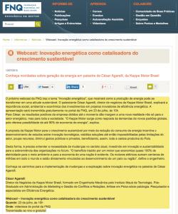 fundacao-nacional-da-qualidade-webcast-keppe-motor-julho-2015