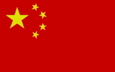 china-keppe-motor